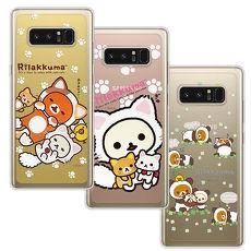 日本授權正版 拉拉熊/Rilakkuma 三星 Samsung Galaxy Note 8 變裝系列彩繪手機殼 (熊貓白/貓咪粉/狐狸黃)