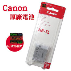 Canon NB-7L / NB7L 專用相機原廠電池(全新吊卡包裝) Powershot G10 G11 SX30 IS G12
