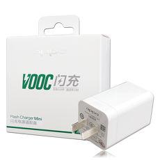 OPPO VOOC mini新款 原廠閃充電源適配器 旅充頭 AK779 (新版盒裝) R11 R9 R9s