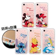 迪士尼授權正版 iPhone 8/iPhone 7 星星系列 空壓安全保護套 手機殼 (米奇/米妮/史迪奇/維尼/愛麗絲)米奇