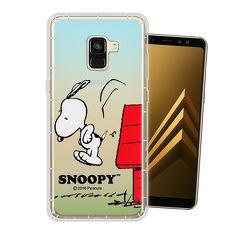 史努比/SNOOPY 正版授權 Samsung Galaxy A8 (2018) 漸層彩繪空壓手機殼(跳跳) 三星