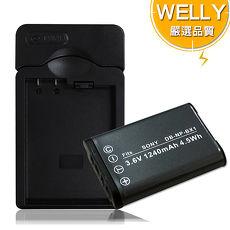 WELLY SONY NP-BX1 / NPBX1 認證版 防爆相機電池充電組(電池+充電器)