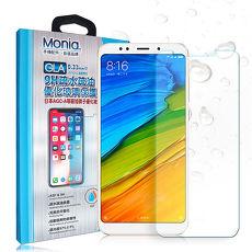 MONIA 紅米5 Plus 日本頂級疏水疏油9H鋼化玻璃膜 玻璃保護貼