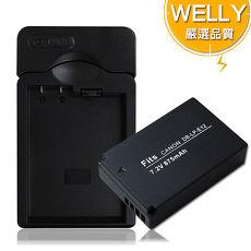 [副廠] WELLY Canon LP-E12 / LPE12 認證版 防爆相機電池充電組(電池+充電器) EOS M M2 M10 EOS 100D M100 M50