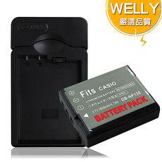 【副廠】WELLY CASIO NP-130 / NP130 認證版 防爆相機電池充電組(電池+充電器) EX-H30 EX-ZR100 ZR800 ZR1000 ZR1200 EX-10 ZR1500