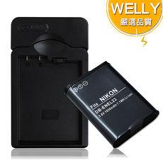 WELLY Nikon EN-EL23 / ENEL23 認證版 防爆相機電池充電組 (電池+充電器)