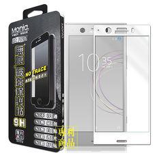 MONIA SONY Xperia XZ1 Compact 滿版9H鋼化極度透光無痕玻璃膜(白) 玻璃貼 保護貼