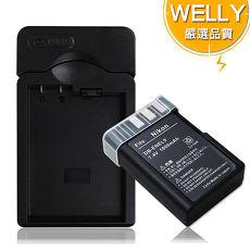 【副廠】WELLY Nikon EN-EL9A / ENEL9 認證版 防爆相機電池充電組 (電池+充電器) D40 D40X D60 D5000 D3000
