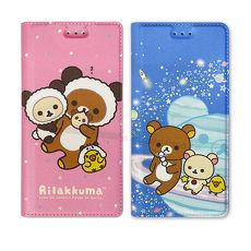 日本授權正版 拉拉熊/Rilakkuma ASUS Zenfone Max Plus(M1) ZB570TL 金沙彩繪磁力皮套(熊貓粉/星空藍) 華碩