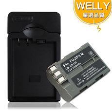 【副廠】WELLY Fujifilm NP-150 / NP150 認證版 防爆相機電池充電組 (電池+充電器) S5 Pro