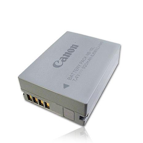 Canon NB10L / NB-10L 專用相機原廠電池(平輸密封包裝) PowerShot SX40HS / SX40HS / SX40IS
