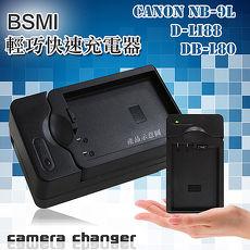 Canon NB9L/NB-9L / PENTAX D-Li88 / SANYO DB-L80 智慧型方塊充 電池快速充電器 IXUS 1000HS 1100HS 510 HS PowerShot N2 VPC-X1220