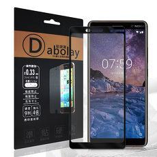 全膠貼合 Nokia 7 Plus 6吋 滿版疏水疏油9H鋼化頂級玻璃膜(黑) 玻璃保護貼