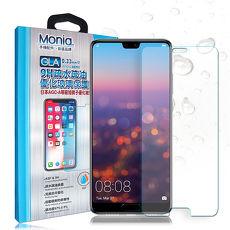 MONIA 華為 HUAWEI P20 日本頂級疏水疏油9H鋼化玻璃膜 玻璃貼 保護貼