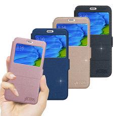 VXTRA 紅米Note 5 經典金莎紋 商務視窗皮套 手機皮套