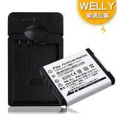 [副廠]WELLY Fujifilm NP-50 / PENTAX D-Li68 認證版 防爆相機電池充電組(電池+充電器)