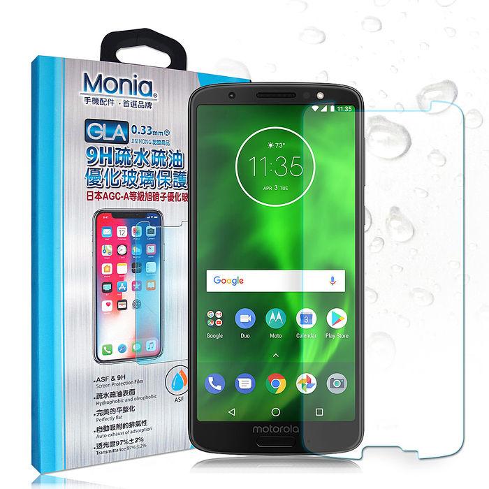 MONIA Motorola Moto G6 日本頂級疏水疏油9H鋼化玻璃膜 玻璃貼 保護貼