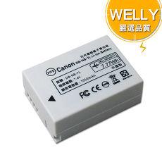 [副廠] WELLY Canon NB-7L / NB7L 高容量防爆相機鋰電池 Powershot G10,G11,SX30 IS,G12