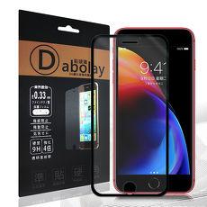 全膠貼合 iPhone 8 / 7 / 6s 4.7吋 滿版疏水疏油9H鋼化頂級玻璃膜(黑) 玻璃保護貼