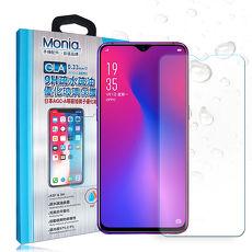 MONIA OPPO R17 日本頂級疏水疏油9H鋼化玻璃膜 玻璃貼 保護貼