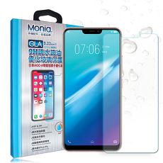 MONIA vivo Y81 日本頂級疏水疏油9H鋼化玻璃膜 玻璃貼 保護貼