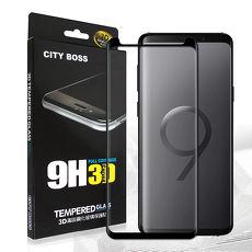 全膠貼合 CITY BOSS Samsung Galaxy S9+/S9 Plus 3D滿版疏水疏油9H鋼化頂級玻璃膜(黑) 玻璃保護貼 三星