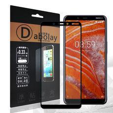 全膠貼合 Nokia 3.1 plus 滿版疏水疏油9H鋼化頂級玻璃膜(黑) 玻璃保護貼