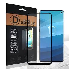 全膠貼合 三星 Samsung Galaxy S10e 滿版疏水疏油9H鋼化頂級玻璃膜(黑) 玻璃保護貼 玻璃貼