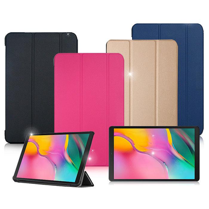 VXTRA Samsung Galaxy Tab A 10.1吋 2019 經典皮紋三折保護套 平板皮套 T510 T515品味金