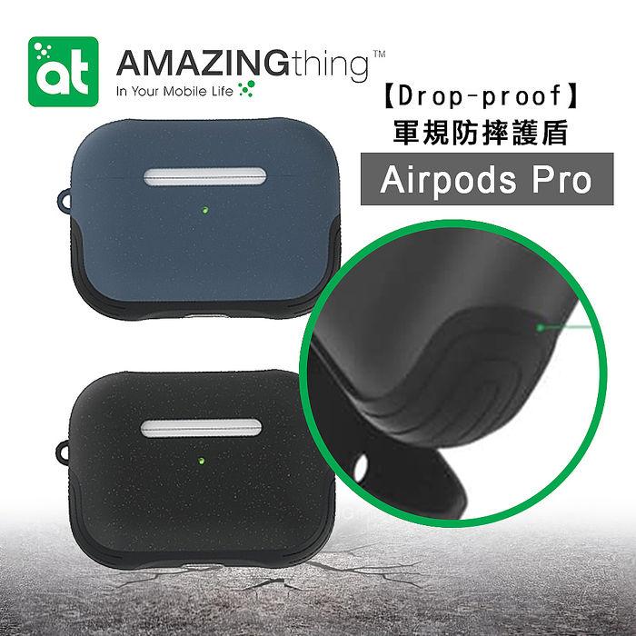 AT【Drop-proof】軍規防摔 Airpods Pro 藍牙耳機保護套 附掛勾冰海藍