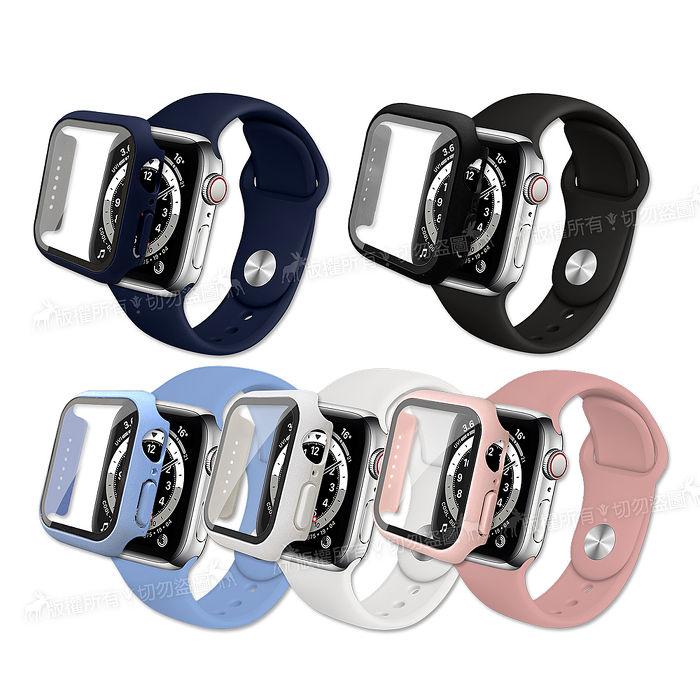 全包覆 Apple Watch Series SE/6/5/4 (40mm) 9H鋼化玻璃貼+錶殼+環保矽膠錶帶 (多色可
