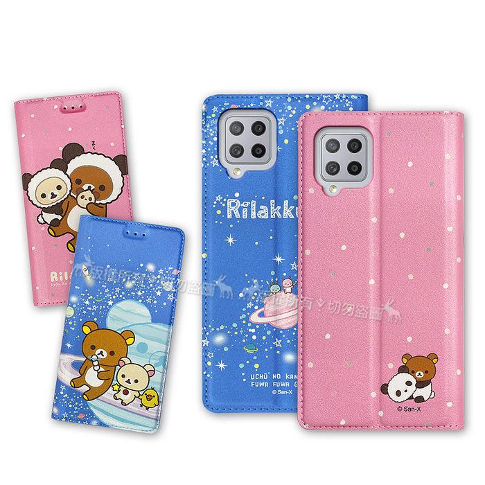 日本授權正版 拉拉熊 三星 Samsung Galaxy A42 5G 金沙彩繪磁力皮套(熊貓粉/星空