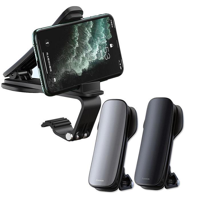 Baseus倍思 大嘴Pro儀表板手機支架 可旋轉車用支架 台灣公司貨銀色