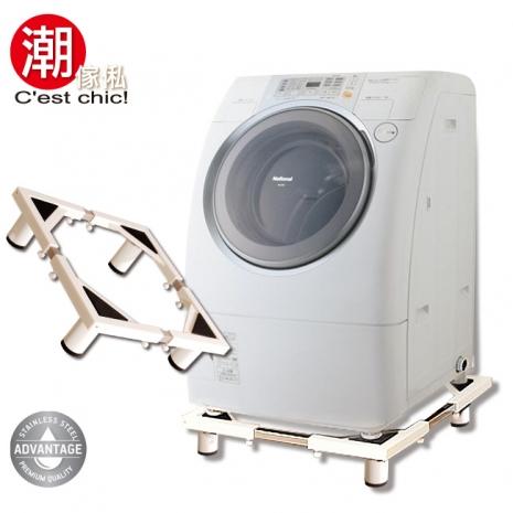 原售980元↘【潮傢俬】妙幫手洗衣機台座(不銹鋼)