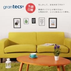 原售11980元↘【grantecs】Muse北歐謬思雙人沙發-芥末綠
