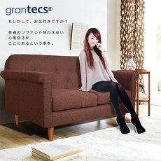 原售8980元↘【grantecs】Bon Chic摩登老時光雙人沙發