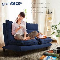 【grantecs】Episode優雅渡日(和風)雙人沙發 (特賣)