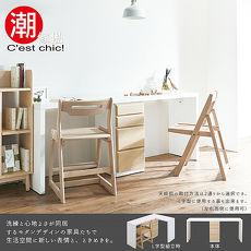 【Cest Chic】Goody樂讀機能桌櫃組
