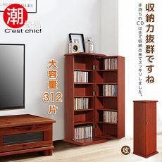 【Cest Chic】Cherish珍藏小時光CD收納櫃
