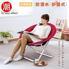 【C'est Chic】The Little Prince遇見小王子(專利)折疊星球椅-櫻桃紅