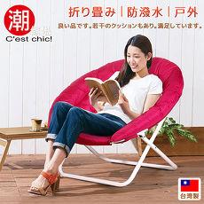 【C'est Chic】Dream travel夢想旅行(專利)折疊熱氣球椅-櫻桃紅