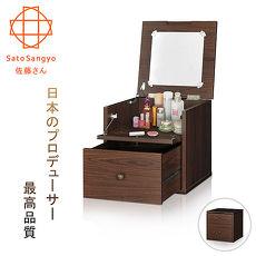 【Sato】Hako有故事的風格-掀蓋抽櫃復古胡桃木紋