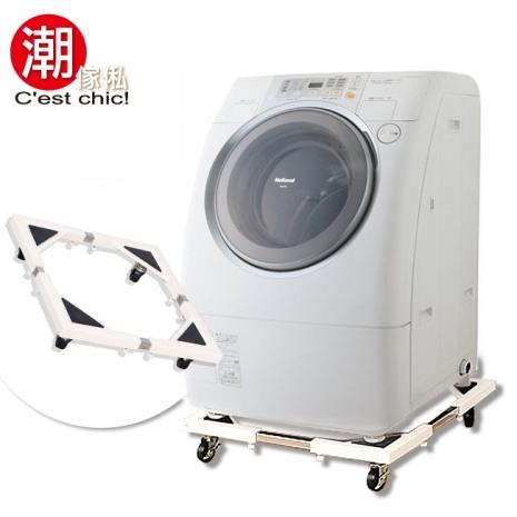 原售699元↘【潮傢俬】媽媽樂洗衣機台座(APP)