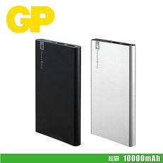 GP超霸FP10M USB10000mAh 雙USB行動電源SV(銀色)