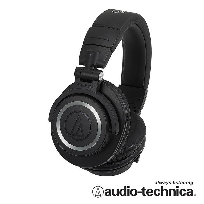 鐵三角ATH-M50xBT 無線耳罩式耳機