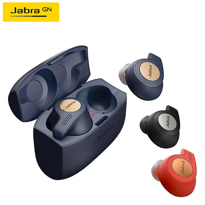 JABRA Elite Active 65t 真無線運動藍牙耳機紅色