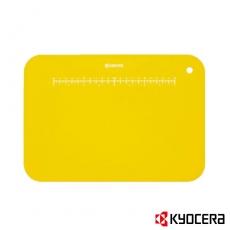 KYOCERA 日本京瓷抗菌砧板附砧板架(黃)