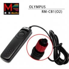 Meike O2 美科電子快門線 FOR OLYMPUS RM-CB1 公司貨