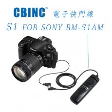 CBINC S1 電子快門線(RM-S1AM)
