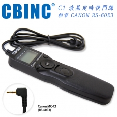 CBINC C1 液晶定時快門線 相容 CANON RS-60E3